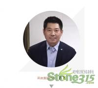 齐飞:英良石材集团总裁谈金砖