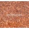 江西红石材-映山红石材富贵红花岗石