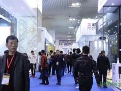 第19届中国厦门国际石材博览会第一天