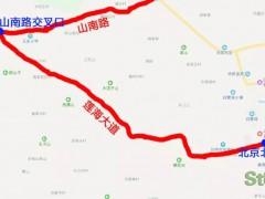 五莲县石材运输注意了:这些路段重型货车禁行