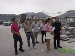 陈洪春副市长主持召开了水头石材整治工作推进会