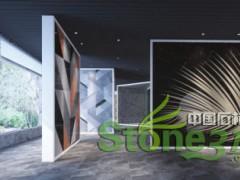 石材行业第一个再生石科技馆落户鹏翔