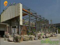 石雕之都惠安停产石雕企业堆物难处理成环境新问题