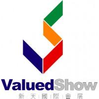 全球第七大建材展市场
