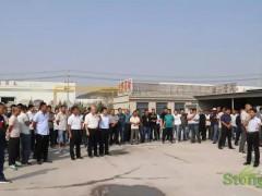 推进五莲县石材加工企业环境整治及清洁生产等工作