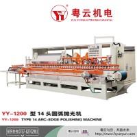 厂家直销YY-1200型14头全自动圆弧抛光机