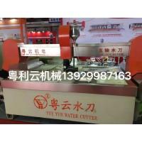 厂家供应2015(龙门式)五轴数控水刀质量保障