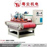 厂家供应YY-1000型数控三刀切割机