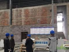 福建建宁县深入石材厂开展隐患排查治理