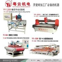 厂家直销YY-1200型数控手动切割机质量保障优惠促销