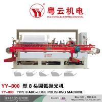 预售来袭YY-800型8头圆弧抛光机
