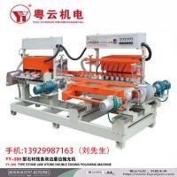 厂家供应YY-300型石材线条双边磨边抛光机