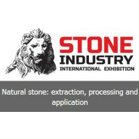 2020年俄罗斯莫斯科国际石材及技术博览会