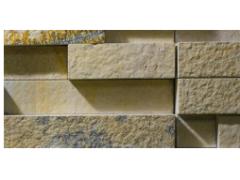 2020德国纽伦堡国际石材及加工技术