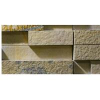 2020德国纽伦堡国际石材及加工技术展览会Stone+tec