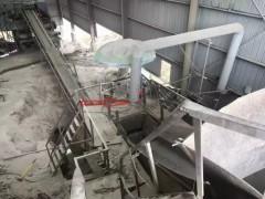 第二督察组检查:洛阳市多家石材石料加工厂扬尘污染突出