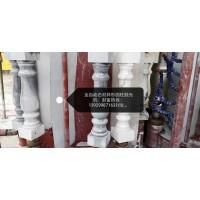 圆柱花瓶栏杆