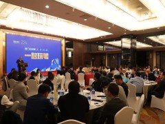 英良集团董事长刘良出席厦门石材展X共合设