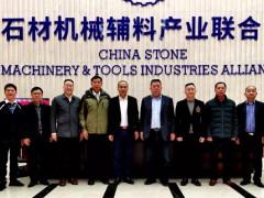 石材机械辅料产业发展专家研讨会在水头召开
