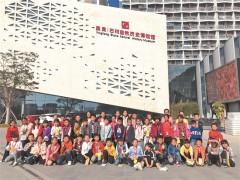 南安市第三实验小学参观石材博物馆