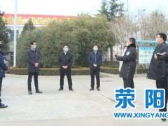 荥阳市委书记宋书杰调研疫情下的企业开复工
