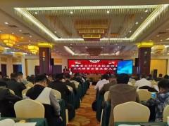 福建省石材行业协会关于打赢疫情防控阻击战倡议书