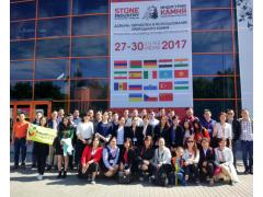 2020年俄罗斯莫斯科国际石材及技术