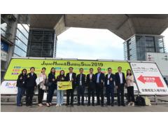 2020年日本东京国际建材及石材展览