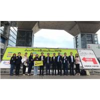 2020年日本东京国际建材及石材展览会