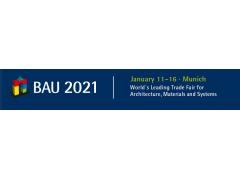 2021年德国慕尼黑国际建筑建材展览
