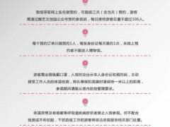 惠安雕艺博物馆恢复开馆公告