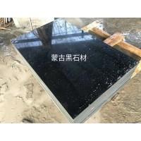 蒙古黑 石材