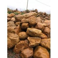 广东产地直销景观石黄蜡石自然石驳岸石假山石