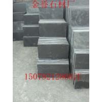 青石板厂家 青石板价格 黑色青石板绿色青石板锈板 金誉石材厂