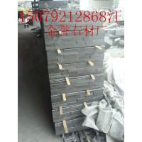 文化石厂家 文化石价格 黑色文化石胶粘文化石组合板金誉石材厂