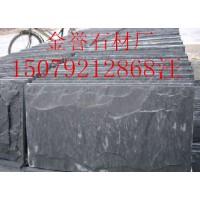 蘑菇石厂家 蘑菇石价格 黑色蘑菇石 绿色蘑菇石 金誉石材厂