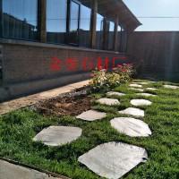 青石板汀步石踏步石垫脚石花园庭院公园铺路石踏步石