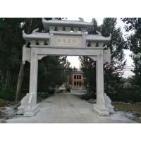 山门花岗岩雕塑石材手工石雕工艺品居家庭院公园广场园林摆件
