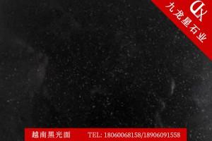 越南黑-黑色板材 厂家批发各种规格板材 矿山直供