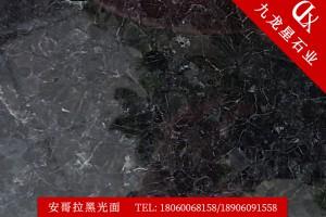 安哥拉黑-厂家直销黑色石板材 花岗岩石材 品质保证