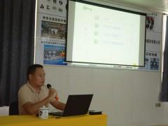 石材机械辅料产业联合会《企业安全管理工作与转型升级》专题授课