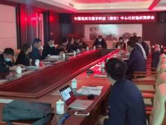 中国花岗石数字选材雄安中心专场石材推荐会举办