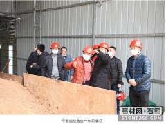 """重庆地润矿业有限公司""""绿色矿山""""创建项目初定通过"""