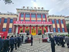 南安市政协委员黄庆达对石材发展的建议