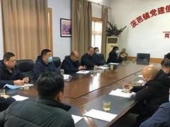 郏县召开矿山治理生态修复区域补植补造工作推进会