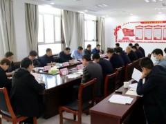 五莲县研讨2021年度矿山安全隐患整改工作