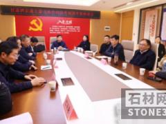 肃北县委考察调研麻城石材循环经济产业园