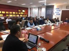 邹城市石材产业发展规划讨论