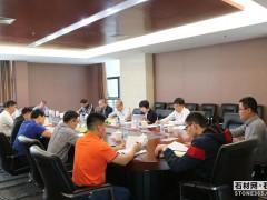 南安市国际石材智慧产业园和再生石科技产业园区项目建设工作推进会