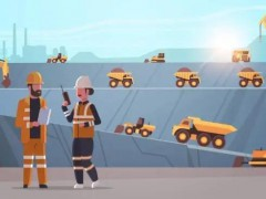 《石材行业绿色矿山建设规范》